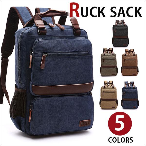 ただ今15%OFFクーポン利用可 特典セール MY BAG リュックサック ディパック上質キャンバス 帆布 ズック メンズ 通学 通勤 旅行 出張 A4書類鞄かばん 8677 5色選択可