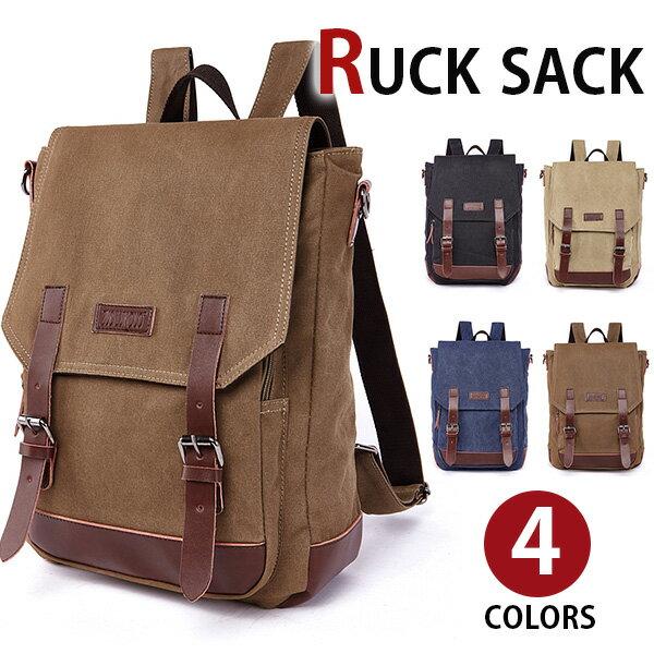 MY BAG シンプル 耐久性 高級キャンバス 帆布 メンズ 男性 リュックサックディパック 自転車かばん鞄 通学 通勤 書類鞄 8653 4色から選択可