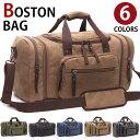 【クーポンあり】店長オススメ MY BAG 送料無料 ボストンバッグ 旅行鞄かばん 今季人気新作 大容量 上質 キャンバス …