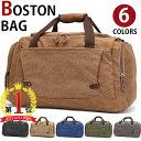 【圧倒的な高評価レビュー】【週末限定20%OFFクーポン】超目玉 MY BAG ボストンバッグ 旅行鞄かばん 超大容量 高級キ…