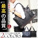 MY BAGブリーフケース ビジネスバッグ 上質レザー メンズ 紳士愛用 14インチPC A4対応...