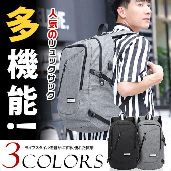 MYBAG 大人気新作 リュックサック ディパック トートバッグ ショルダーバッグ 多機能 高級防水ナイロン レザー おしゃれ 大容量 メンズ 男性 USBポール付き通勤 通勤 出張書類鞄 2色選択可 2211a