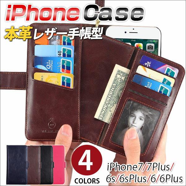 MY BAG iPhoneケース 最新型iPhone8ケースカバー iPhone7/7plus 手帳型 アイフォン8 牛革本革レザー おしゃれ ストラップ付き 横開き スマホケース カード収納 財布型 マグネット付き 耐久性 全面保護 xs(m3)
