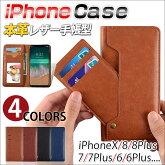 【MYBAG】iPhoneケースカバー手帳型アイフォン7牛革本革レザーストラップ付き横開きカードポケット、スタンド機能付き財布型全面保護高級復古感ある(m3a)