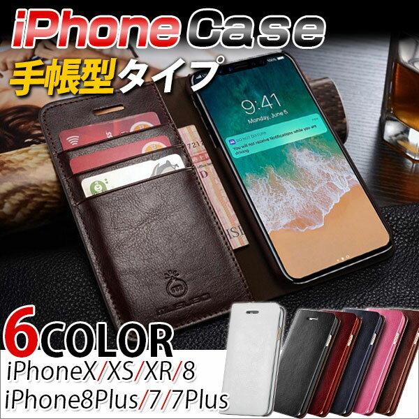 MY BAG iPhoneケース 最新型iPhoneXRまで対応 手帳型 アイフォンXR 牛革本革レザー おしゃれ カバー 横開き 二つ折り 新型 カード収納 財布型 耐摩擦 全面保護 耐久性 s3
