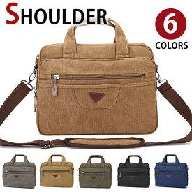 【週末限定15%OFFクーポン配布中】MY BAG ブリーフケース メンズ ビジネスバッグ ショルダーバッグ 高級キャンバス 帆布 ズック メンズ 肩掛け 手提げ 通勤 出張 A4書類鞄 14PC収納 6色から選択可 2サイズ