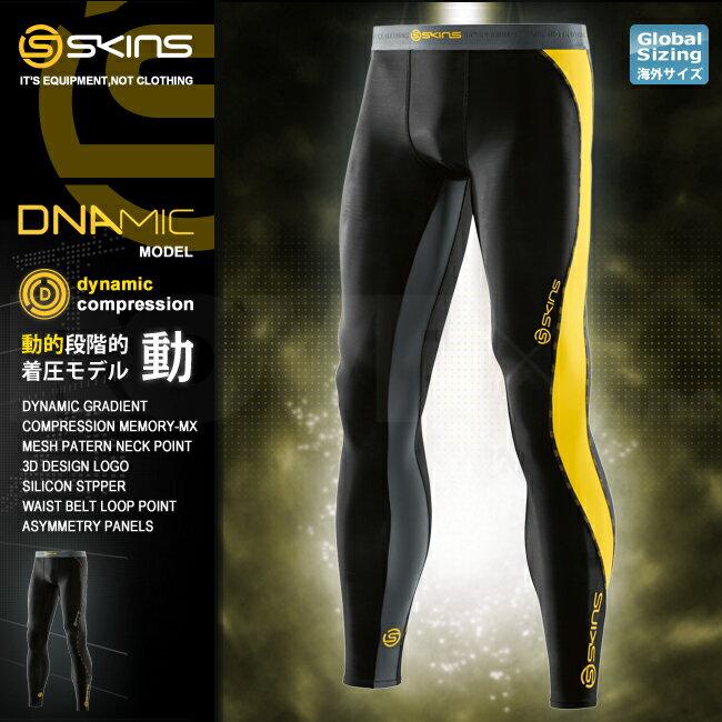 スキンズ SKINS ディーエヌエーミック DNAmic メンズ ロングタイツ 日本正規品 DK9905001