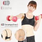 日本女性のためのスポーツブラ