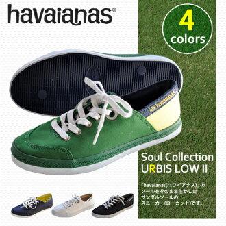 哈瓦那人字拖运动鞋低哈瓦那人字拖低二︰ 雅邦、 男式女式鞋雷霆扫罗
