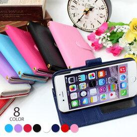 スマホケース 手帳型 iphoneXS iphoneX iphone8 iphone8plus iphone7 iphone6s iphone6splus iphone6plus iphoneSE Xperia レザー 革 横開き ノート型 スマートフォンケース スマホケース 携帯 iphoneカバー アクセサリーバックタイプ ストラップホール2個