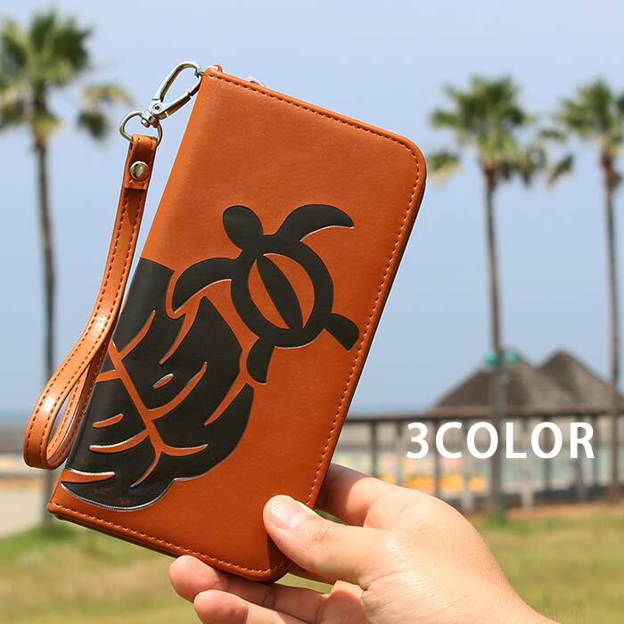 iQOSケース iQOS 財布型 モンステラ ホヌ ホヌ柄 アイコス ケース タバコ 専用 2.4 Plus 対応 カラビナ アイコスカバー アイコスケース シンプル 電子たばこ スティック ファスナー メンズ レディース かわいい おしゃれ ハワイアン ハワイ