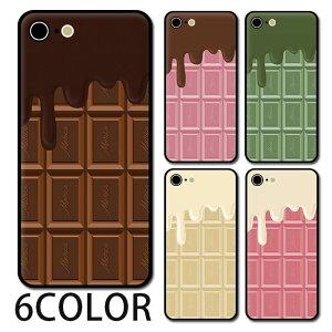 スマホケース ラウンド ガラス 板チョコ チョコレート ミルク ミント イチゴ iphone12 mini iphone11pro MAX iphoneXR iphoneXS max iphoneX iphone8 iphone7 iPhoneケース プリント TPU ガラスケース オシャレ かわい