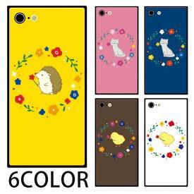 1156a914e1 スマホケース スクエア ガラス 北欧風 チロリアン ハリネズミ ひよこ 猫 花 フラワー iphoneXR iphoneXS max iphoneX  iphone8 iphone7 iphone8plus iphone7plus ...