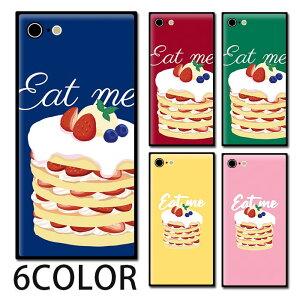 スマホケース スクエア ガラス パンケーキ スイーツ ケーキ イチゴ 苺 iphone12 pro MAX iphone11 iphoneXR iphoneX iphone8 iphone7 iphone8plus iPhoneケース 四角 TPU ガラスケース オシャレ かわいい 可愛い 背面