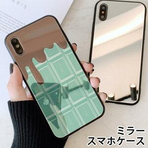 スマホケース ミラー 鏡面 ラウンド 板チョコ チョコレート 溶ける ミルク ミント 抹茶 イチゴ iphone12 pro iphone12mini iphone11 iphone11pro iphoneXR iphoneXS iphone8 iPhoneケース TPU ガラスケース オシャレ か