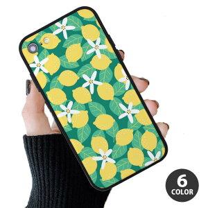 スマホケース プラスチック TPU 取り外し フルーツ 果物 林檎 苺 レモン イチゴ リンゴ iphone11 iphone11pro iphoneXR iphoneXS iphone8 iPhoneケース TPU かわいい 可愛い 流行 頑丈 強化 割れにくい