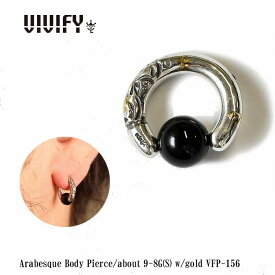 【VIVIFY 正規店】VIVIFY ビビファイ ボディピアス オニキス シルバーArabesque Body Pierce/about9〜8G(S) w/gold 受注生産
