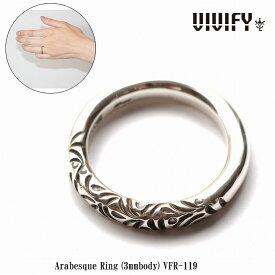 【VIVIFY 正規店】VIVIFY ビビファイ リング 指輪 シルバーArabesque Ring(3mmbody)