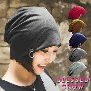 バルク品特別価格ニット帽ニットキャップシルバーリングビーニーメンズレディース帽子