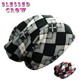 ArgyleCheckCross ビーニー ニット帽 長い メンズ レディース ネックウォーマー スカーフ フェイスマスク