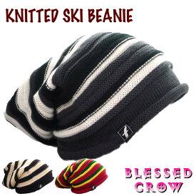 BlessedCrow Knitted Ski ビーニー ボーダー ストライプ ニット帽 ロング ニットキャップ メンズ