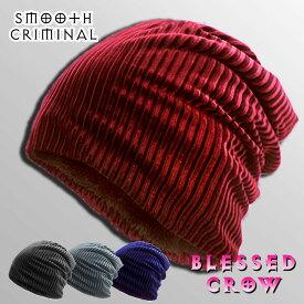 ベロアストライプ ニット帽 暖かい 裏起毛 メンズ レディース ニットキャップ 柄 ビーニー ロング