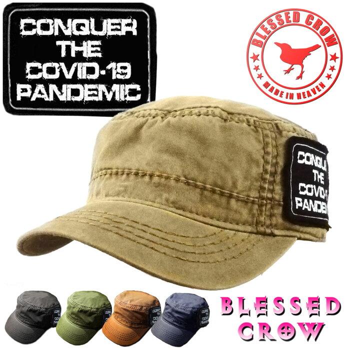 【チャリティ】COVID-19キャップ帽子メンズワークキャップアーミーキャップコロナウイルス寄付