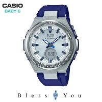 CASIOBABY-Gカシオソーラー電波腕時計レディースベビーG2019年2月新作MSG-W200-2AJF28,0