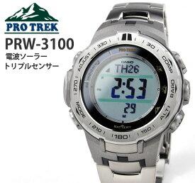 プロトレック ソーラー電波時計 カシオ PRW-3100T-7JF 54,0 【SS09】