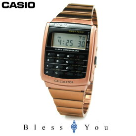 CASIO STANDARD カシオ カリキュレーター 腕時計 メンズ スタンダード CA-506C-5AJF カリキュレーター チープカシオ チプカシ ショップ限定モデル ゴールド 8桁計算機能