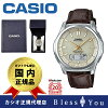 カシオメンズウォッチウェーブセプターソーラー電波時計レザーバンドCASIOWVA-M630-9AJF20,0[あす楽]腕時計国内モデルメーカー保証1年