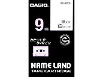 Nemurando tape Casio 9mm width tape white / black letters XR-9WE