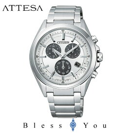 シチズン アテッサ CITIZEN ATTESA エコ・ドライブ メタルフェイス 多機能 クロノグラフ BL5530-57A メンズ 50,0