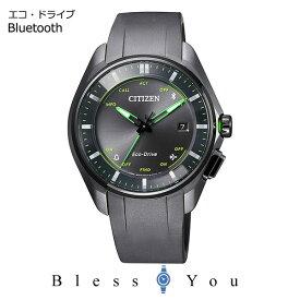 CITIZEN Eco-Drive Bluetooth シチズン ソーラー 腕時計 メンズ レディース ユニセックス エコドライブ Bluetooth 大坂なおみ BZ4005-03E 80,0