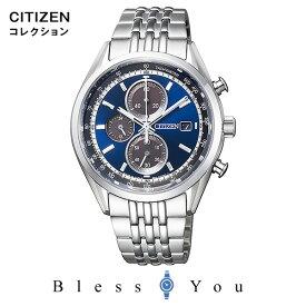 CITIZEN COLLECTIONソーラー メンズ 腕時計 シチズンコレクション CA0450-57L 35,0