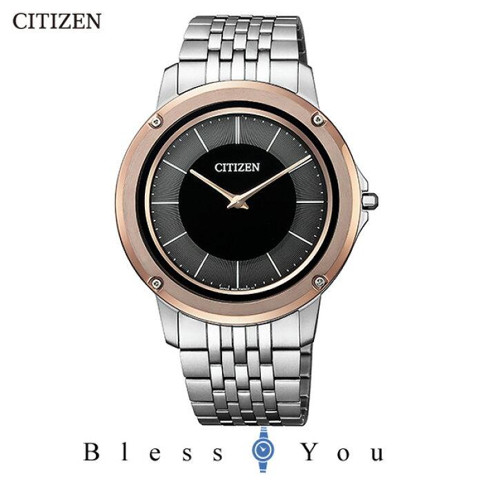 CITIZENECO-DRIVEONEシチズン腕時計メンズエコドライブワンメタルバンド2019年7月AR5055-58E360,0