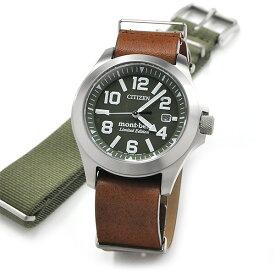 CITIZEN PROMASTER シチズン プロマスター モンベル コラボレーションモデル ソーラー メンズ 腕時計 BN0121-18X 36,0 アウトドア キャンプ 登山 montbell