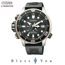 CITIZEN PROMASTER シチズン エコドライブ 腕時計 メンズ プロマスター 2019年6月 30周年記念 限定 BN2037-11E 80,0