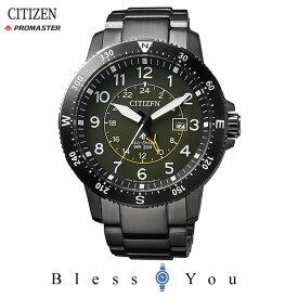 CITIZEN PROMASTER シチズン ソーラー メンズ 腕時計 プロマスター BJ7095-56X 40,0