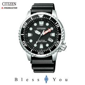 シチズン プロマスター メンズ 腕時計 BN0156-05E 新品お取り寄せ 37,0