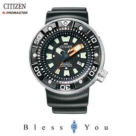シチズン プロマスター メンズ 腕時計 BN0176-08E 新品お取り寄せ 100,0