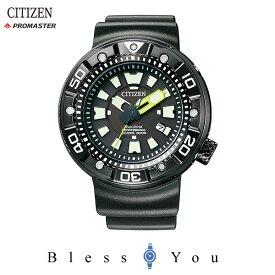 シチズン プロマスター メンズ 腕時計 BN0177-05E 新品お取り寄せ 110,0