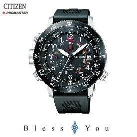 シチズン プロマスター メンズ 腕時計 BN4044-23E 新品お取り寄せ 66,0