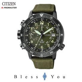 シチズン プロマスター メンズ 腕時計 BN4046-10X 新品お取り寄せ 71,0