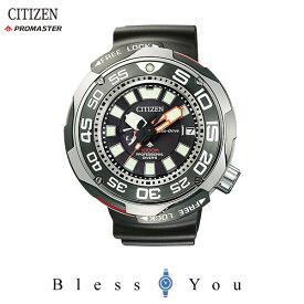 シチズン プロマスター メンズ 腕時計 BN7020-09E 新品お取り寄せ 260,0