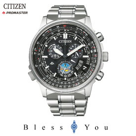 シチズン 腕時計 プロマスター CITIZEN BY0080-65E メンズウォッチ 新品お取寄せ品