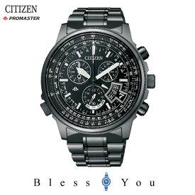 シチズン 腕時計 プロマスター CITIZEN BY0084-56E メンズウォッチ 新品お取寄せ品