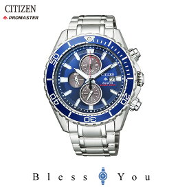 CITIZEN PROMASTER シチズン エコドライブ 腕時計 メンズ プロマスター 2018年7月発売 CA0710-91L 45,0
