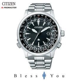 シチズン 腕時計 プロマスター CITIZEN CB0130-51E メンズウォッチ 新品お取寄せ品