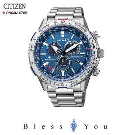 CITIZEN PROMASTER シチズン エコドライブ 電波 腕時計 メンズ プロマスター 2018年7月発売 CB5000-50L 65,0